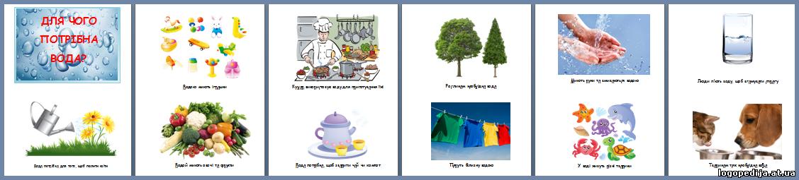 роздатковий матеріал з математики для дошкільнят в картинках